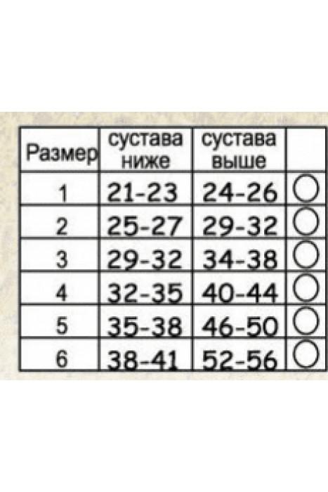 Наколенник / Налокотник эластичный DOCTOR TM шерсть верблюда+хлопок