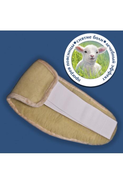 Пояс (бандаж) из овечьей шерсти