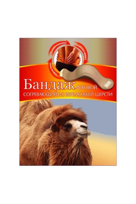 Пояс (бандаж) из верблюжьей шерсти